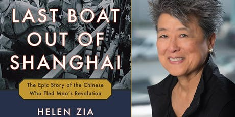 Author Talk and Book Signing with Helen Zia tickets