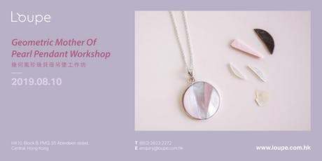 Geometric Mother Of Pearl Pendant Worskhop  幾何風珍珠貝母吊墜工作坊 tickets
