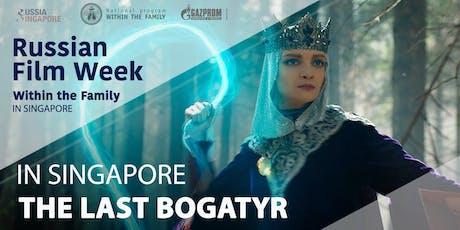 The Last Bogatyr tickets