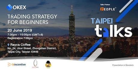 OKEx Talks 2019 - Taipei tickets