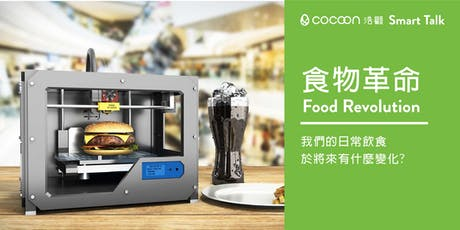 CoCoon Smart Talk: 食物革命 Food Revolution  tickets