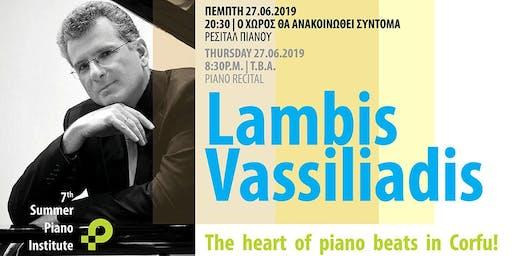 Συναυλία πιάνου με τον Λάμπη Βασιλειάδη