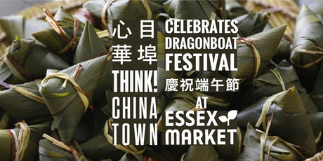 Toisan-style joong/zongzi/粽子: Hands-on Cooking Workshop w/ Think!Chinatown tickets