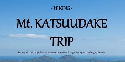 SMP TRIP_ 06.23 Mt.Katsuu Hike Trip