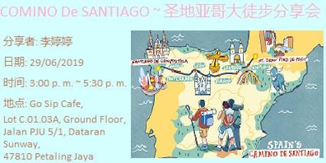 Comino de Santiago ~圣地亚哥大徒步分享会 tickets