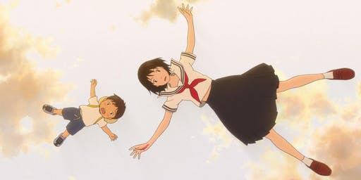 Kids Film Club: Mirai