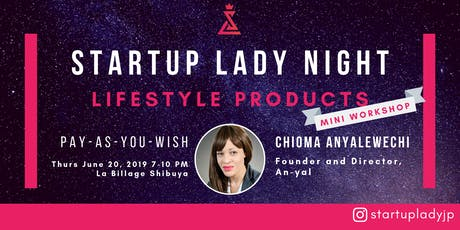 Startup Lady Night tickets
