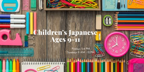 Japanese Language Class for Children Ages 9-11(JULY) tickets