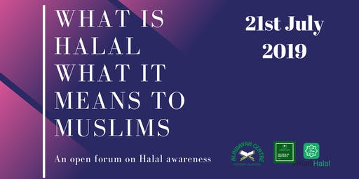 What is Halal? What it means to Muslims