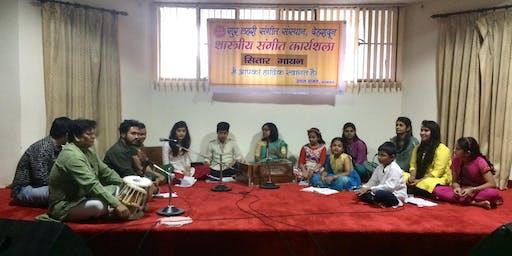 Songs of Benares Workshop