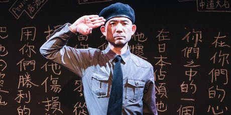 'IT WON'T BE LONG NOW'  Chinese Title 《明日陽光璨爛》 tickets