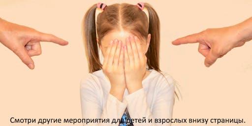 Легендарный психолог Катерина Мурашова. Воспитание детей до 12 лет -важное.