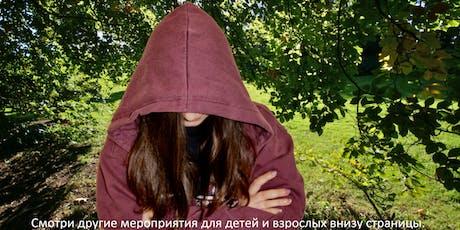 Знаменитый подростковый психолог Катерина Мурашова. Почему с подростками так трудно и как подготовить их к взрослой жизни и будущему? tickets