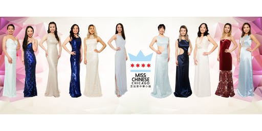 Miss Chinese Chicago 2019 Contestant Meet and Greet