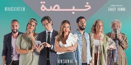 Khabsa Movie - MELBOURNE SCREENING tickets