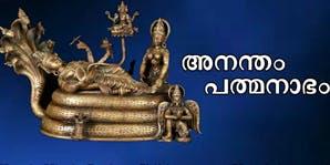 Anandam Padmanabham Kerala Parivar Sewa Shibir 2019