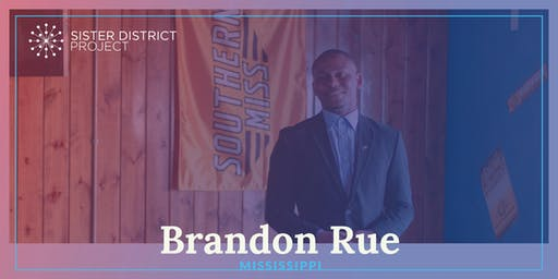 Lincoln Square Introduction to Sister District and Candidate Brandon Rue