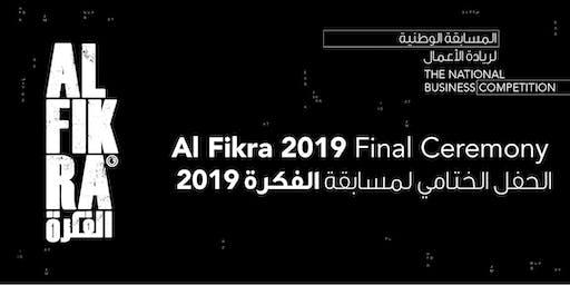 Al Fikra 2019 Final Ceremony - الحفل الختامي لمسابقة الفكرة 2019