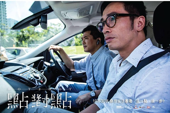 Screening and discussion: Dot 2 Dot《點對點》電影及映後放映會 image