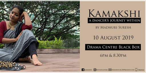 Kamakshi - a dancer's journey within