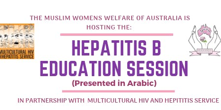 Hepatitis B Education Session by MWWA
