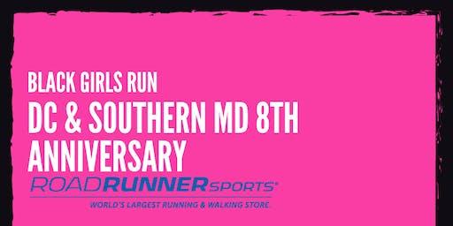 Black Girls Run DC & Southern MD 8th Anniversary Celebration