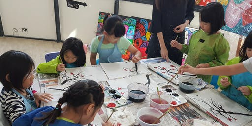 Holiday Children's Art Trial Class
