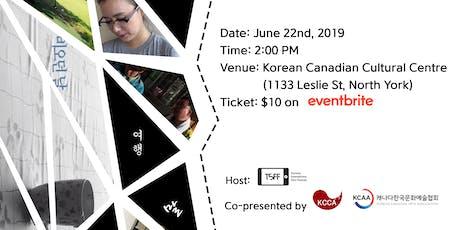 8th Toronto Smartphone Film Festival - KPSFF Special Presentation tickets