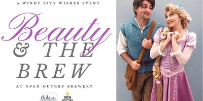 Beauty & the Brew (3/4)