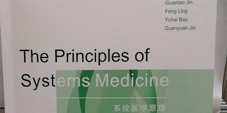 FREE 30 tix 1st Intl Forum Systems Med. & Chinese Med. @ Univ. of Cambridge tickets
