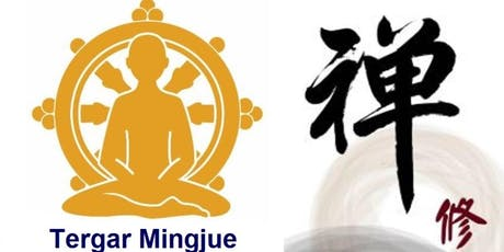 開心禪第一階課程 Joy of Living Meditation Workshop - Level 1 tickets