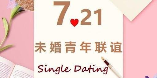 KL Speed Dating 【未婚青年联谊】