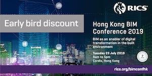 (New) RICS Hong Kong BIM Conference 2019