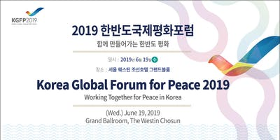 Korea Global Forum for Peace 2019