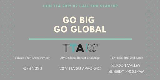 TTA 2019 2H Call for Startups!