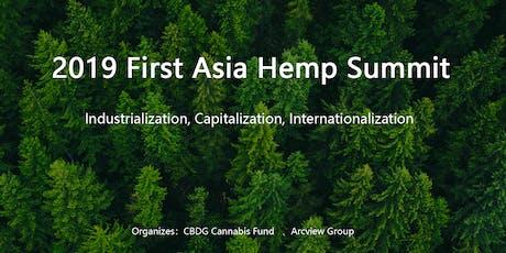 2019 First Asia Hemp Summit tickets