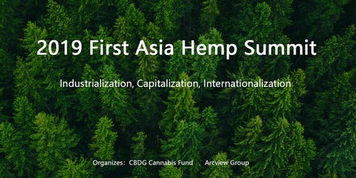 2019 First Asia Hemp Summit