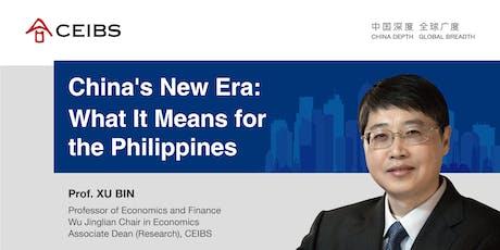 CEIBS Manila Masterclass tickets
