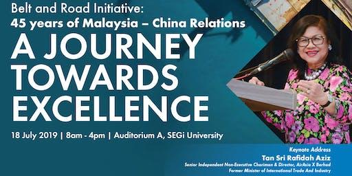 3rd Confucius Institute Belt and Road Forum