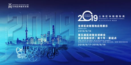 Shanghai International Blockchain Week 2019-Wanxiang Blockchain Labs tickets