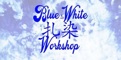 Blue & White 扎染 Tie-Dye Workshop