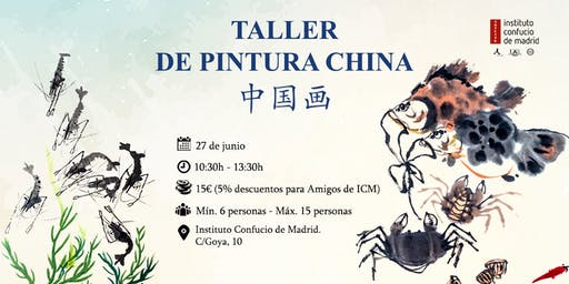 Taller de pintura china junio - Instituto Confucio de Madrid