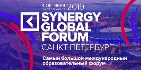 SYNERGY GLOBAL FORUM 2019 tickets