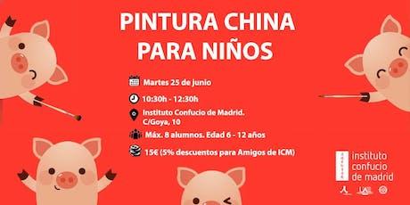 Taller de pintura china para niños - Instituto Confucio de Madrid entradas