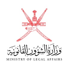 Ministry of Legal Affairs logo