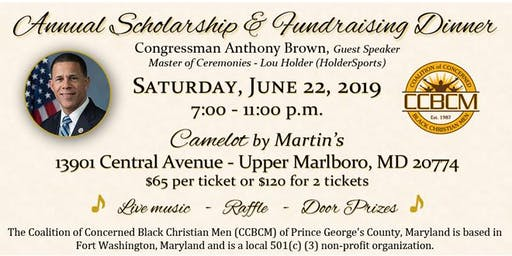 2019 Annual Scholarship & Fundraising Dinner