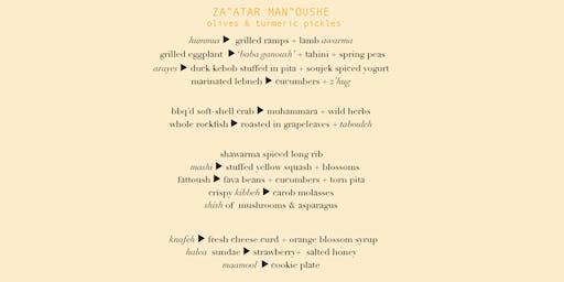 St. Anselm + Albi Chefs Collaborative Lebanese Dinner on 6/17