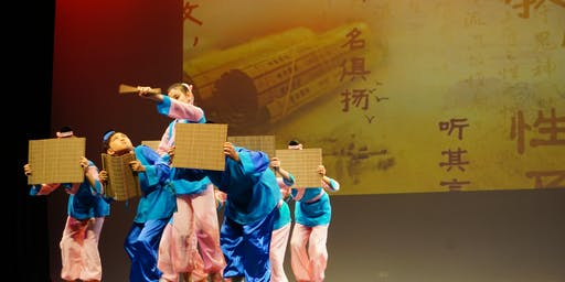 Chinese Arts & Culture Festival of Edinburgh Festival Fringe