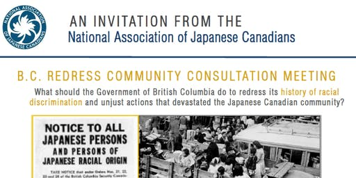 NAJC BC Redress Community On-Line Consultation - BC Residents (VIA ZOOM INTERNET CONFERENCING)