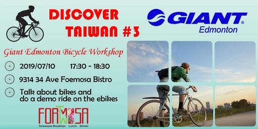 Discover Taiwan - Giant Edmonton Bicycle Workshop
